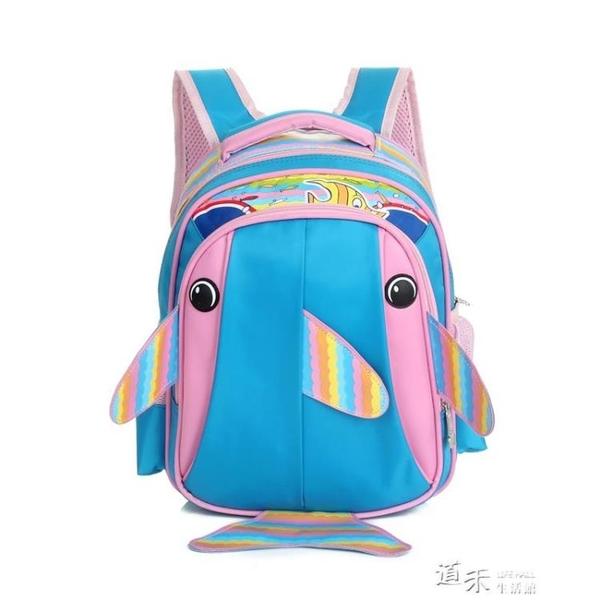 可愛幼兒園書包3D立體中大班學前班兒童卡通背包小魚企鵝旅游包包【新年禮物】