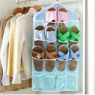 襪子 內褲 領帶 小物分類收納袋 掛袋 衣櫃收納 分類收納的好幫手(藍色)-艾發現