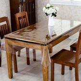 薄款下垂餐桌墊透明塑料
