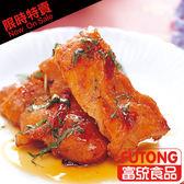 【富統食品】三杯雞腿排1KG(14塊)
