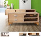 客廳組 北歐印象6尺電視櫃+4尺茶几桌(wd075)【良木作】