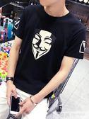 夏季韓版日系男士T恤男短袖圓領修身體恤半袖衣服男裝打底衫潮流  韓慕精品