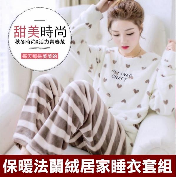 【現貨】舒適保暖法蘭絨居家睡衣套組