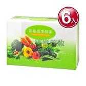 百陽 順暢蔬果酵素 12g*20包/盒 (6入)【媽媽藥妝】