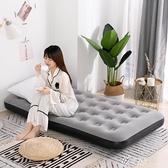 充氣床墊家用雙人加厚單人簡易懶人沖氣汽墊沙發床戶外便攜YYS 【快速出貨】