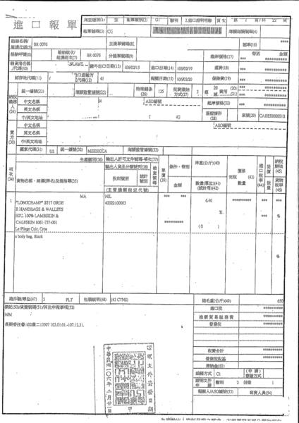 LONGCHAMP短提把兩用大型厚尼龍水餃包(桃紅色)480167-018