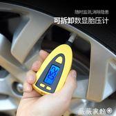多功能家用12v車載戶外兩用可充電高壓小型便攜式電動充氣泵 igo 微微家飾