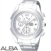 ALBA 運動碼表三眼男鋼錶x40mm白・藍寶石水晶鏡面・公司貨・VD50-X009S AS6073X|名人鐘錶高雄門市