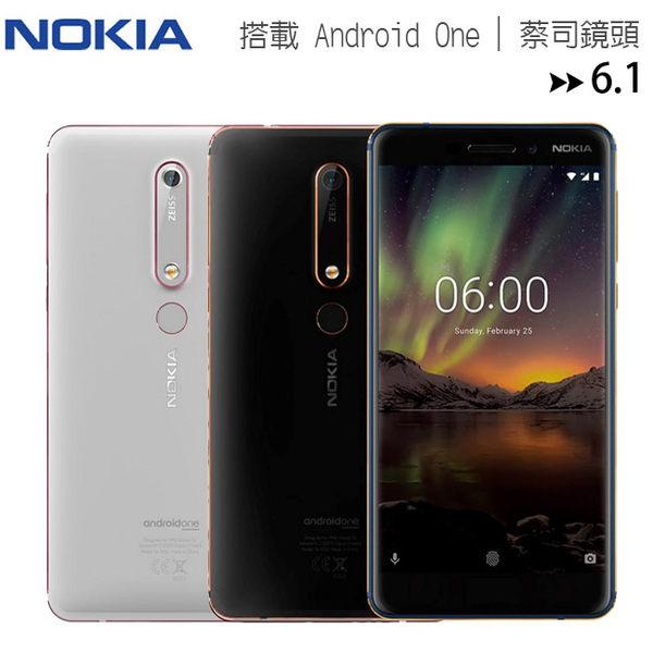 全新 Nokia 6.1八核心5.5吋智慧型手機 (4G/64G) ◆送KUBE藍芽通話喇叭(價值$1490)
