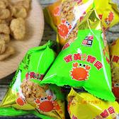 進化_蟹黃風味蠶豆300g【0216零食團購】G516-0.5