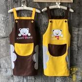 可擦手圍裙廚房家用防水防油污時尚可愛日式【雲木雜貨】