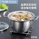 304食品級不銹鋼湯鍋 加厚復底 20cm小燉鍋 電磁爐通用 zh6204【歐爸生活館】