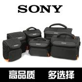 熱銷攝影包Sony索尼微單相機包單肩單反 攝像機包 智慧e家