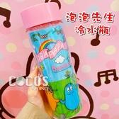 正版 韓國代購 泡泡先生BARBAPAPA 水壺 水杯 冷水壺 隨手杯 COCOS PQ495
