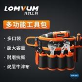 工具包工具包電工工具腰包多功能維修包帆布大加厚工具腰帶組合腰包