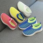 2020夏季新款兒童運動鞋男童跑步鞋女童透氣鞋校園小白鞋防滑會潮 快速出貨