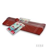 手動切紙機裁紙a4家用型厚層裁紙機相片鍘刀切割刀小型名片卡片 LR9304【原創風館】