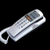 電話機 美思奇 掛壁電話機 創意時尚家用酒店辦公掛墻掛式壁掛式電信座機 瑪麗蘇