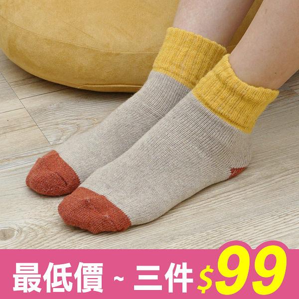 長襪 撞色保暖羊毛襪 MA女鞋 K1023