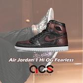 【六折特賣】Nike Wmns Air Jordan 1 Hi OG Fearless 黑 紅 女鞋 灌碎3.0 運動鞋【ACS】 CU6690-006