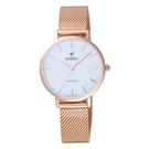 MIRRO 極簡主義時尚腕錶-玫瑰金X白小