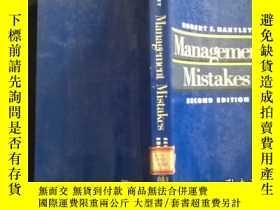 二手書博民逛書店Management罕見Mistakes second edition館藏Y210251