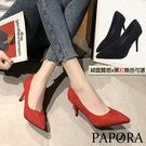 PAPORA基本款素面高跟鞋KK1229黑色/紅色