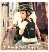兒童摩托車安全帶寶寶護帶LYH1779【大尺碼女王】