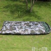 迷彩睡袋07數碼叢林加大午休保暖棉睡袋加厚春秋冬季露營成人戶外  DF -可卡衣櫃
