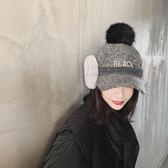 保暖時尚護耳帽子男女秋冬季百搭可愛棒球帽冬天毛線韓版潮鴨舌帽 限時熱賣