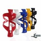 山地車水瓶支架自行車塑料水壺架騎行水杯架【邻家小鎮】
