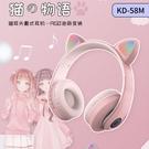 貓耳朵藍牙耳機頭戴式高音質長續航無線耳麥vivo蘋果手機電腦通用快速出貨快速出貨