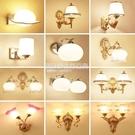 壁燈床頭臥室客廳現代簡約創意LED美式歐式過道樓梯陽台牆壁燈具 NMS設計師