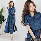 ◆丹寧牛仔材質 ◆雙口袋造型 ◆可調式袖長 ◆縮腰綁帶設計 ◆中大尺碼(寬鬆版)