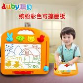 玩具兒童畫板磁性筆寫字板彩色畫畫奧貝寶寶涂鴉板1-3歲益智HPXW【好康八八折】