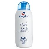 奇哥 absorba 嬰兒乳液 300ml 99元 (有效期限2020/4/25) (現貨1罐)