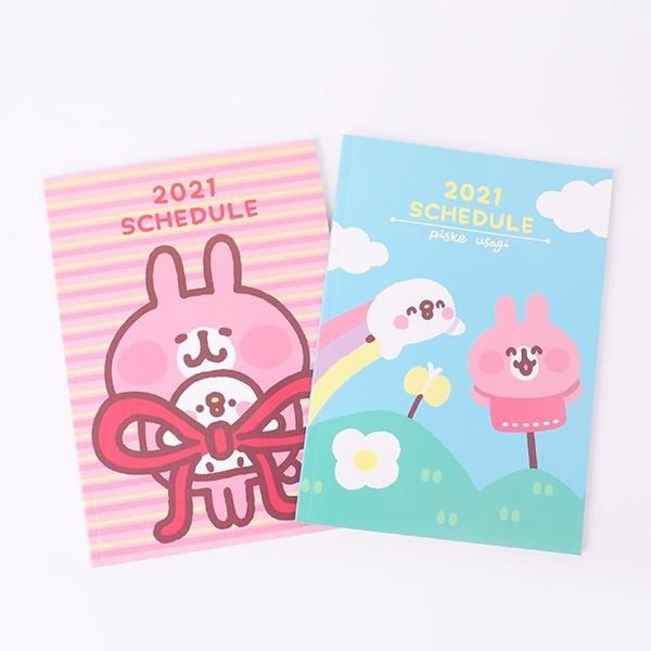 卡娜赫拉2021年日誌手冊筆記本A5- Norns 正版授權 Kanahei P助兔兔 手帳本 行事曆