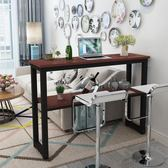 多功能小吧台桌高桌子簡約長條桌窄簡易吧台桌 長80寬40高100雙層『極有家』igo