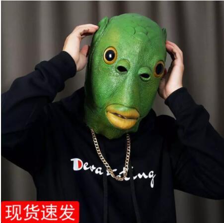 【現貨】綠魚人頭套 抖音網紅爆款搞怪整蠱道具沙雕怪怪魚面具 綠魚頭頭套 最新搞怪面具