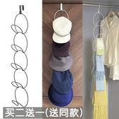 多功能創意收納掛鉤門後免釘壁掛衣服帽子掛架包包墻壁掛鉤架【快速出貨】