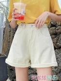牛仔短褲 褲子夏季2020年新款韓版熱褲寬鬆牛仔褲直筒褲闊腿褲高腰短褲女夏 愛麗絲
