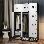 衣櫃簡約現代經濟型宿舍組裝塑料布