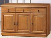櫥櫃 餐櫃 PK-729-6 正樟木4尺碗盤櫃下座【大眾家居舘】