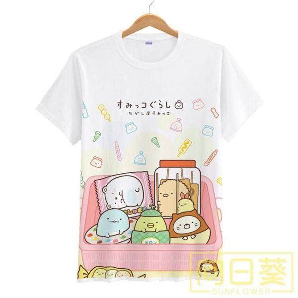 親子裝 角落生物T恤可愛白熊企鵝炸豬排貓咪動漫二次元周邊短袖衣服夏季