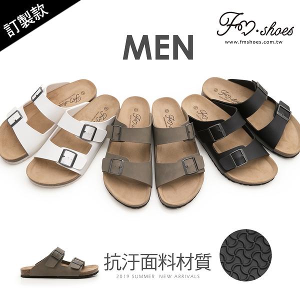 拖鞋.古銅方釦休閒拖鞋Men-(白、灰)-FM時尚美鞋.Date