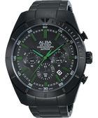 楊祐寧配戴款 ALBA 雅柏 魅力時尚三眼計時手錶-IP黑x綠時標 VD53-X150G(AT3603X1)