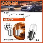 【愛車族】歐司朗 OSRAM 5007-02B牌照燈12V5W 公司貨