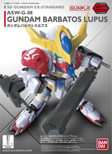 鋼彈模型 BB戰士 SD GUNDAM EX-STANDARD 014 天狼型獵魔鋼彈 TOYeGO 玩具e哥
