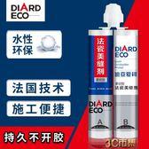 迪亞愛柯美縫劑瓷磚地磚專用品牌防水無味水性填縫劑美鋒劑勾縫劑 igo免運