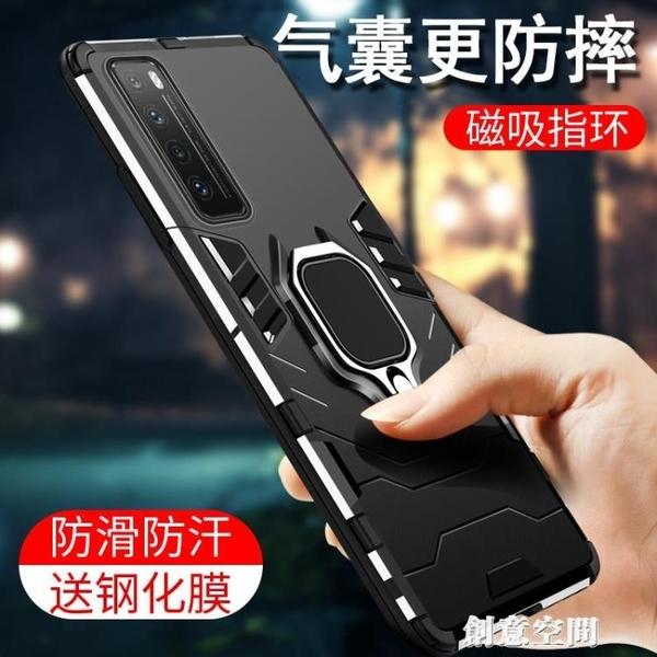 適用于華為mate30手機殼x10榮耀30s全包play4t潮9x暢享z防摔p20p30p40硅膠 創意新品